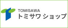 tomisawashop_banner