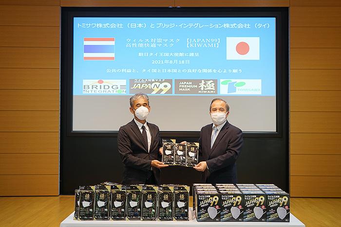駐日タイ王国大使館に自社生産マスクを寄贈しました
